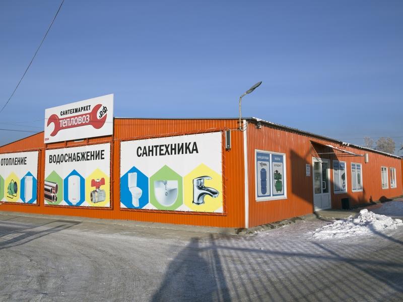 Свежие вакансии иркутск ново-ленино покупка и срочная продажа бизнеса